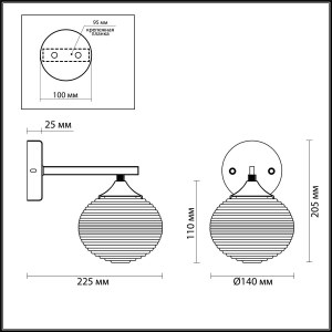 Бра — 4457/1W — LUMION — Мощность 1*60W