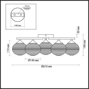 Люстра потолочная — 4457/5C — LUMION — Мощность 5*60W