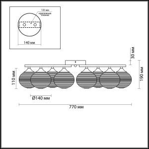 Люстра потолочная — 4457/8C — LUMION — Мощность 8*60W