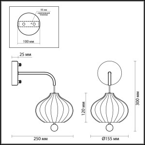 Бра — 4459/1W — LUMION — Мощность 1*60W