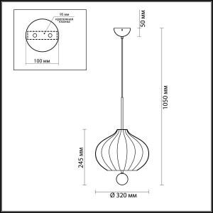 Светильник подвесной — 4459/3 — LUMION — Мощность 3*60W