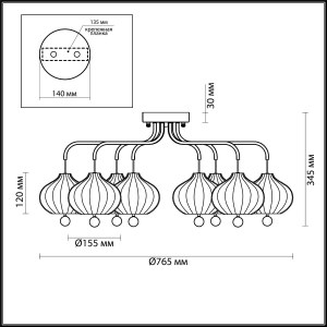 Люстра потолочная — 4459/8C — LUMION — Мощность 8*60W