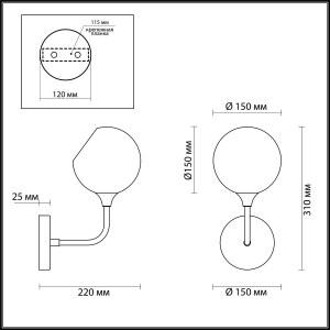 Бра — 4460/1W — LUMION — Мощность 1*60W