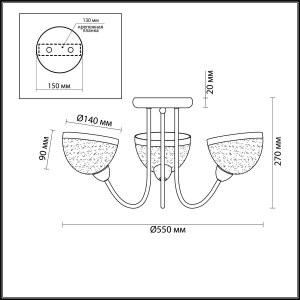 Люстра потолочная — 4461/3C — LUMION — Мощность 3*60W