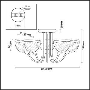 Люстра потолочная — 4461/5C — LUMION — Мощность 5*60W