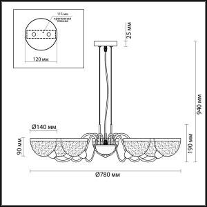 Люстра — 4461/7 — LUMION — Мощность 7*60W
