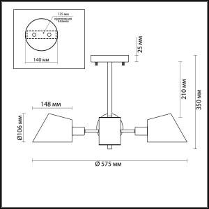 Люстра потолочная — 4465/3C — LUMION — Мощность 3*60W