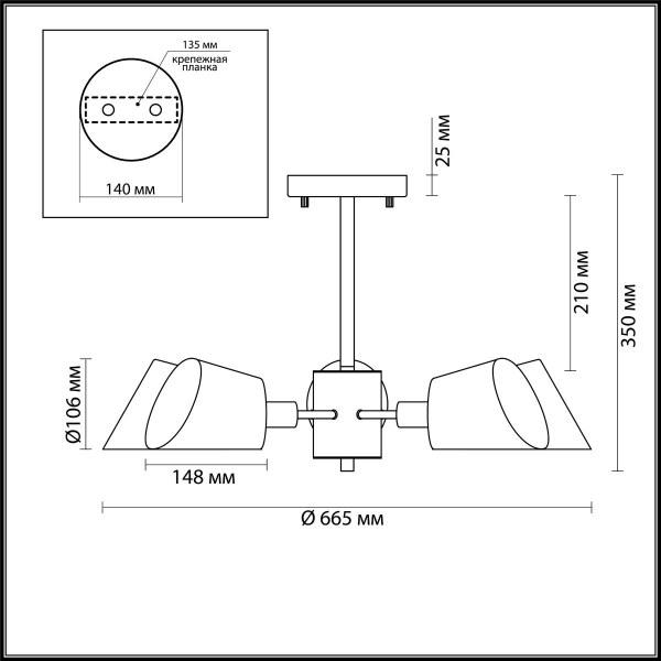 Люстра потолочная — 4465/5C — LUMION — Мощность 5*60W