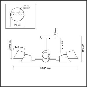 Люстра потолочная — 4465/8C — LUMION — Мощность 8*60W
