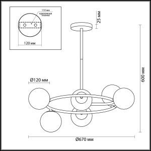 Люстра потолочная — 4466/6C — LUMION — Мощность 6*40W