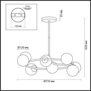 Люстра потолочная — 4466/8C — LUMION — Мощность 8*40W