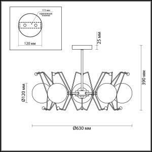 Люстра потолочная — 4467/5C — LUMION — Мощность 5*40W