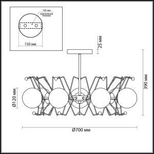 Люстра потолочная — 4467/7C — LUMION — Мощность 7*40W