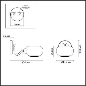 Бра — 4468/1W — LUMION — Мощность 1*40W