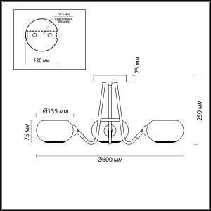 Люстра потолочная — 4468/3C — LUMION — Мощность 3*40W