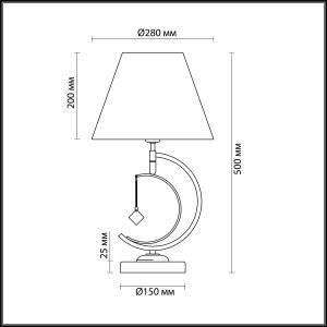 Настольная лампа — 4469/1T — LUMION — Мощность 1*40W