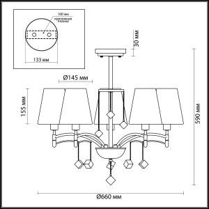 Люстра потолочная — 4469/5C — LUMION — Мощность 5*40W