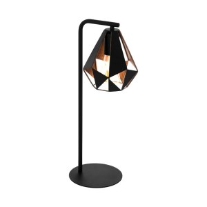 Настольная лампа — 43058 — EGLO — E27, 1X60W