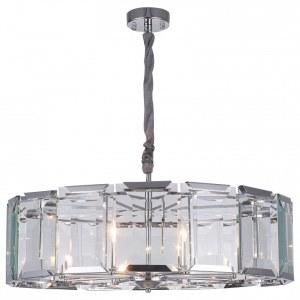 Фото 2 Подвесной светильник 1100/02 SP-8 в стиле модерн