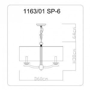 Схема Подвесной светильник 1163/01 SP-6 в стиле классический