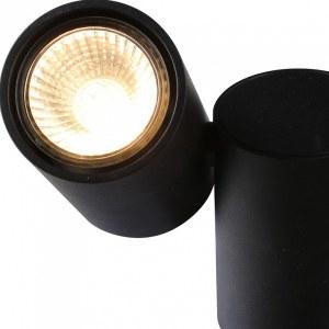 Накладной светильник 1354/04 PL-2 Divinare