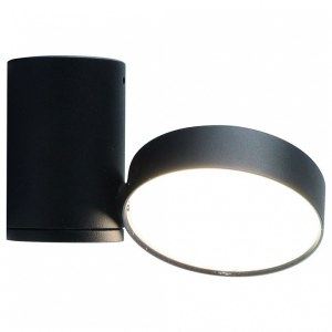 Фото 1 Светильник на штанге 1486/04 PL-1 в стиле техно