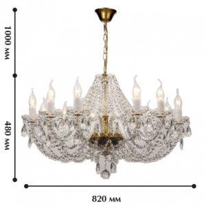 Детальное фото 2 Подвесная люстра 1736-12P в стиле классический