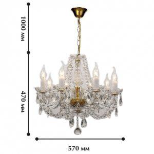Детальное фото 2 Подвесная люстра 1736-8P в стиле классический