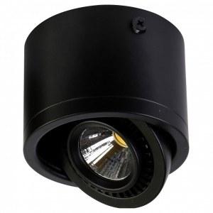 Фото 1 Накладной светильник 1777-1C в стиле техно