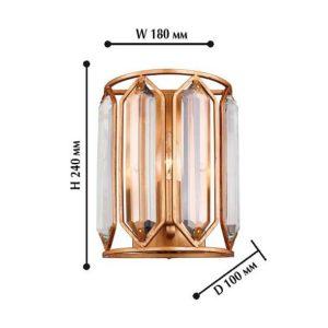 Детальное фото 2 Накладной светильник 2021-1W в стиле модерн