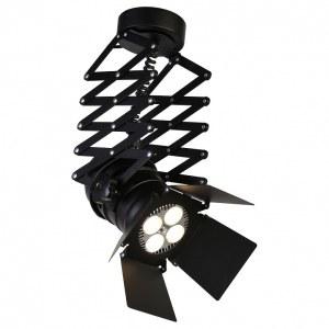 Светильник на штанге 2070-1U Favourite