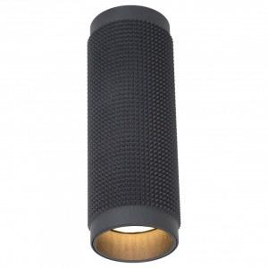 Накладной светильник 2452-1C Favourite