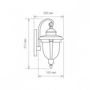 Фото 2 Светильник на штанге a028011 в стиле классический