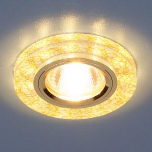 Фото 1 Встраиваемый светильник a031514 в стиле