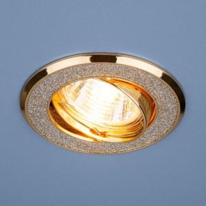 Фото 1 Встраиваемый светильник a032238 в стиле