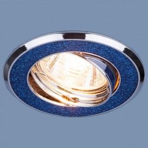611  MR16 BL / Светильник встраиваемый синий блеск/хром a032243