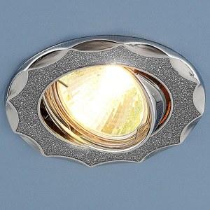 612  MR16 SL / Светильник встраиваемый серебряный блеск/хром a032245