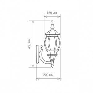 Фото 2 Светильник на штанге a033703 в стиле классический