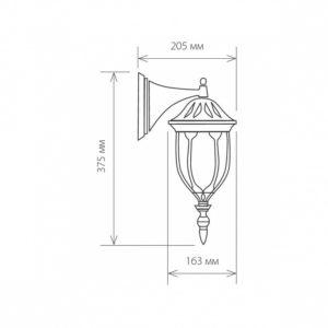 Фото 2 Светильник на штанге a034303 в стиле классический