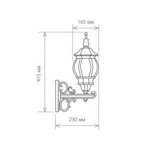 Фото 2 Светильник на штанге a034304 в стиле классический