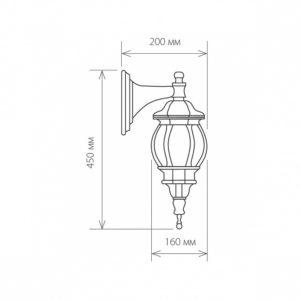 Фото 2 Светильник на штанге a034317 в стиле классический