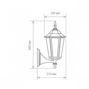 Фото 2 Светильник на штанге a035741 в стиле классический