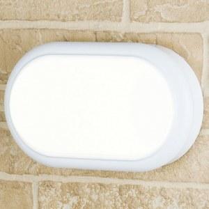 LTB04 / Светильник стационарный светодиодный LED Светильник Forssa белый a037932