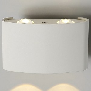 1555 TECHNO LED / Светильник садово-парковый со светодиодами TWINKY DOUBLE белый a038419