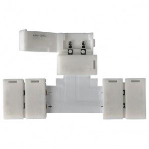 LED 2T / Соединитель электрический коннектор для 5050 одноцв светодиодной ленты T(10pkt) a038798