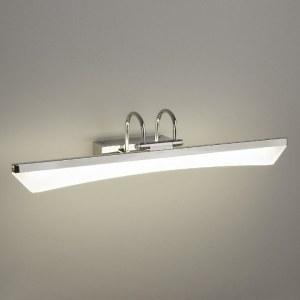 MRL LED 7W 1004 IP20 / Светильник настенный светодиодный Selenga Neo LED хром a039166