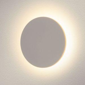 1661 TECHNO LED / Светильник садово-парковый со светодиодами CONCEPT L белый a039995