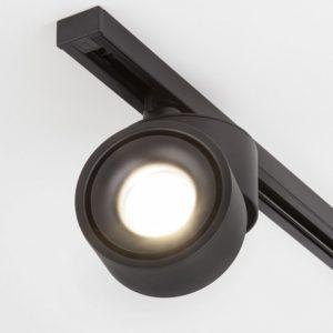 Фото 2 Светильник на штанге a040438 в стиле техно