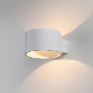 MRL LED 1045 / Светильник настенный светодиодный Coneto LED белый a040451
