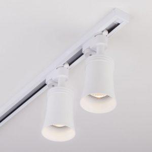 MRL 1001 / Светильник потолочный Vetro Белый GU10 a043141
